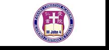 Panama Christian Academy